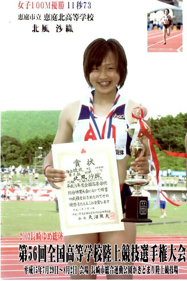 長崎インターハイ 100m11秒73で優勝