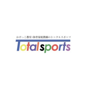 TOTALSPORTS関東